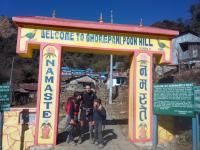 Gorepani Poon hill Trekking, welcome gate of Gorepani arrival .